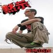 Mokushi