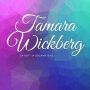 Tamara Wickberg