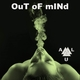 Alu - Out of Mind