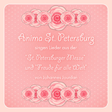 Anima St. Petersburg singen Johannes Jourdan by Anima St.Petersburg mp3 download