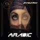 Antele Prox. - Arabic