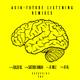 Asin Future Listening(Remixes)