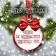 Astrid Himmelreich Wieder ist Weihnachten: Christmas Time