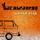 Backbeavers World Trip