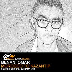 Benani Omar - Morocco to Kazantip (Toubkal Records)