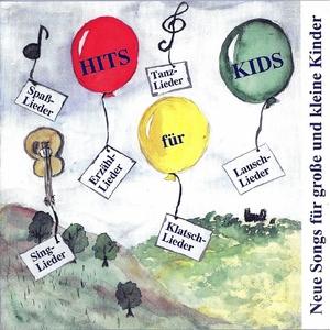 Bernhard Strassel - Hits für Kids - Neue Songs für Große und kleine Kinder (Bernhards Hits)