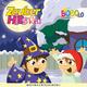 Bobo & Lo Zauber Hits für Kids: Weihnachtszauberei