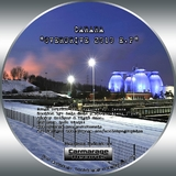 Overdrive 2010 Ep by Carara mp3 downloads