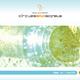Circles and Spirals Gaia, Vol. 1 - Sunlight