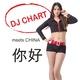DJ-Chart DJ Chart meets China