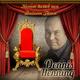 Dennis Henning Komm Herab Von Deinem Thron