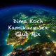 Dima Koch Kamikaze Sex(Club Mix)