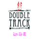 Double Track Mixes 2014 One