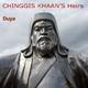 Duya Chinggis Khaan's Heirs