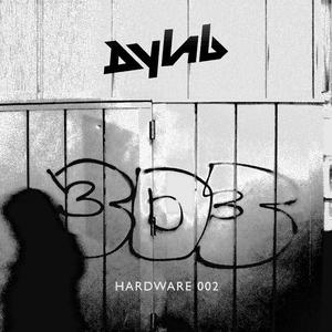 Dylab - Hardware 02 (Devilbeat)