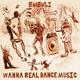 Emekli Wanna Real Dance Music