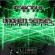 F8th Broken Senses