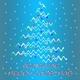 Frankvar Merry Christmas