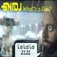 Gnidj What Is a Zizi