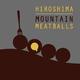 Hiroshima Mountain Meatballs