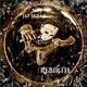 Jay Skillz - Rebirth