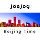 Joe Jog - Beijing Time