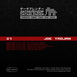 Joe Trojan - There Is More Than One Devil (Datablender)