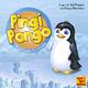 Klaus W. Hoffmann & Klaus Neuhaus - Pingi Pongo(Tierlieder für Kinder)