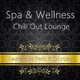 Laurent de Paris & Odyssey Spa & Wellness - Chill Out Lounge