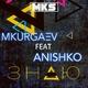 MKurgaev feat. ANISHKO ????