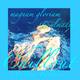 Magnam Gloriam & Elmadon Chillout (Winter Edition)