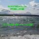 Mandala Fields Cake by Lake(Heldinnen Remix)