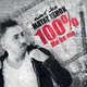 Matay Ishok 100%: Mo Ba Mo