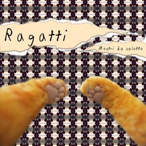 Mostri da Salotto - Ragatti (HPSounds Commercial)