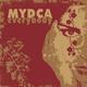 Mydca Everybody