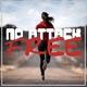 No Attack Free