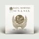 Rafa Romero Sun & Sax