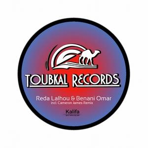 Reda Lahlou, Benani Omar - Kalifa (Toubkal Records)