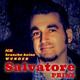 Salvatore Prinz Ich brauche keine Wunder