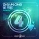Sam One - Be Free(Club Mix 2017)