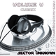 Sector Unknown Event Sector Records, Vol. 5(Club Mix)