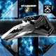 Skillshuut Starship 2017(Ajs Refracture Mix)