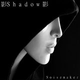 Noisemakers by Smokybeats mp3 download