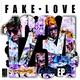 Spenish & Moro Fake Love