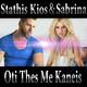 Stathis Kios & Sabrina Oti Thes Me Kaneis