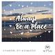 TMO feat. Kymberley Kennedy - Always Be a Place