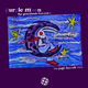 The Greenbeats feat. Erick C Purple Moon