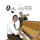 Urban Beyer Cornet Chop Suey, Vol. 1(The Trompet - Piano Session)