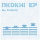 Various Artist Nkokhi EP