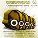 Various Artist - Uyeney Compilation 2013